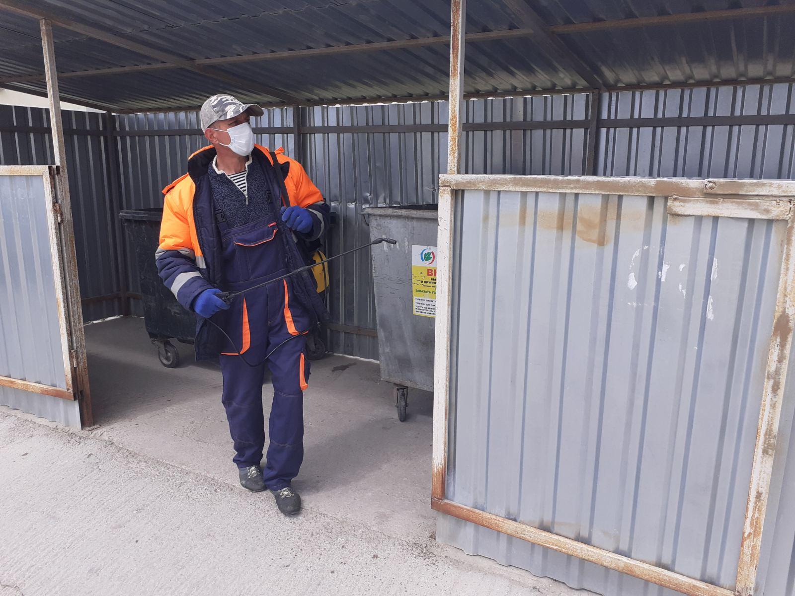 Санитарная обработка контейнерной площадки